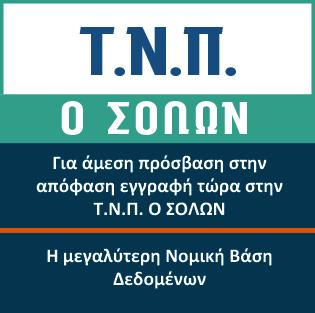 AAAAA ΝΕΟ ΓΙΑ NEWSLETTER gia site 41 1