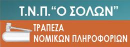 BANNER ΓΙΑ ΙΣΤΟΣΕΛΙΔΕΣ ΣΥΛΛΟΓΩΝ ΠΡΑΣΙΝΟ ΠΟΡΤΟΚΑΛΙ 260x95